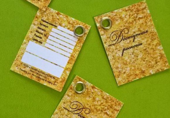 Дизайнерский картон для бирок