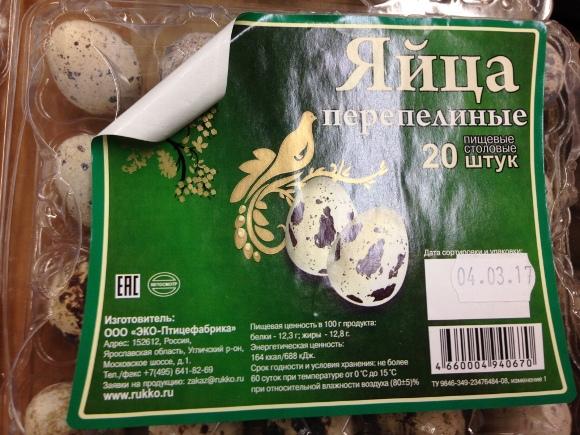 Изготовление бумажных этикеток для пищевой промышленности
