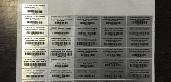 Доставка наклеек с производства