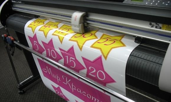 Печать наклеек поэтапно