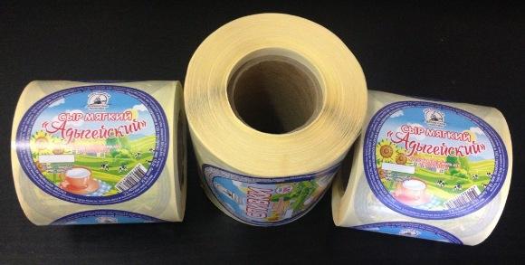 Заказать бумажные этикетки прайс