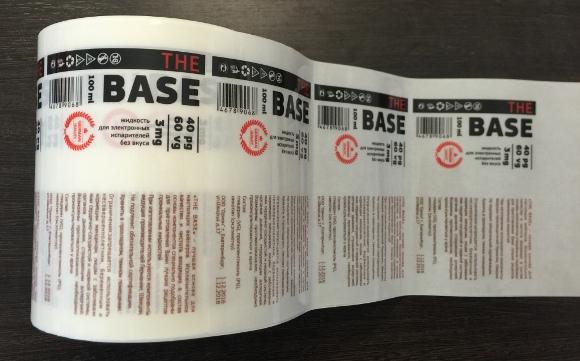 Использование штрих кодов на этикетке