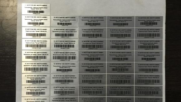 Цена печати наклеек и разновидности