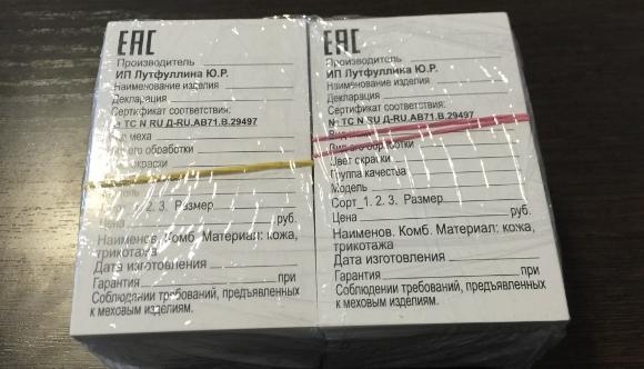 Печатаем наклейки и доставляем