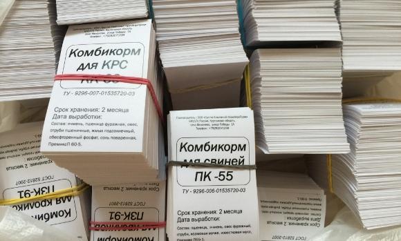 Применение наклеек из типографии