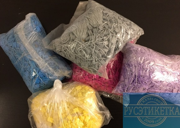 Цветные веревочки бирки на заказ