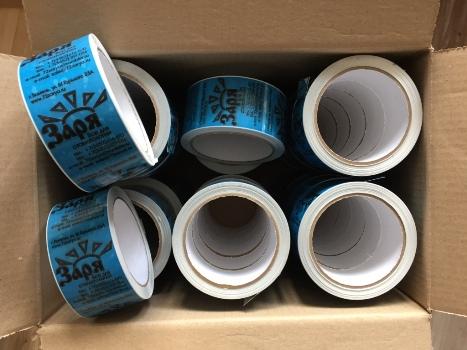 Этикетки - вид упаковки изнутри