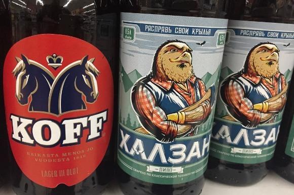 Этикетки на пиво срочно