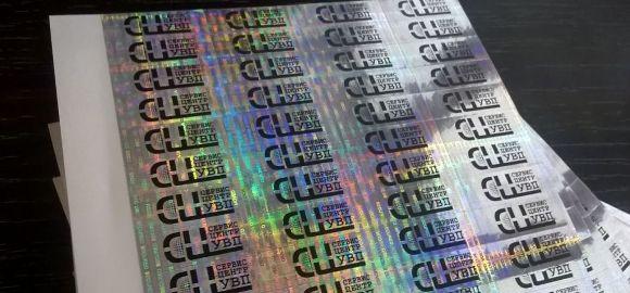Технология изготовления металлических наклеек