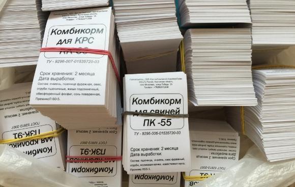 Информация на наклейках на товар
