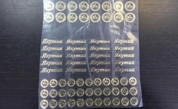 Никелевые металлизированные наклейки на заказ