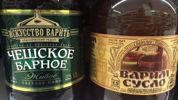 Дизайн этикеток на пиво и дизайн