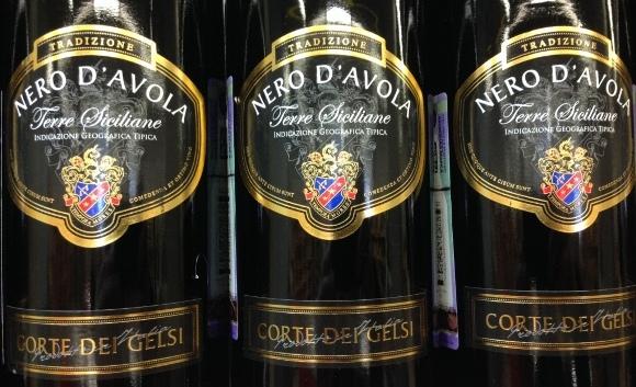 Печать винной этикетки по технологии