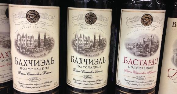 Этикетки на вино доставить в города России