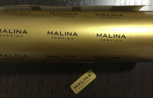 Атрибуты качества золотых металлизированных наклеек