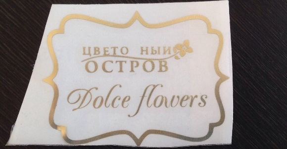Пакеты с логотипами с логотипом цена
