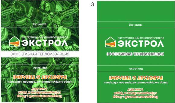 Дизайн наклеек и этикетки