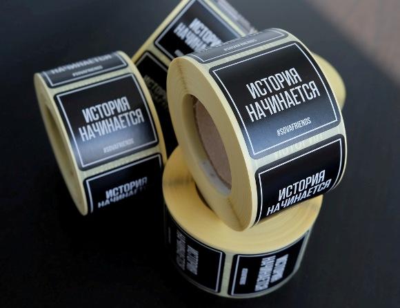 Дизайн и печать этикетки для всей России