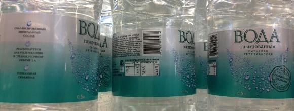 Этикетка для воды с доставкой