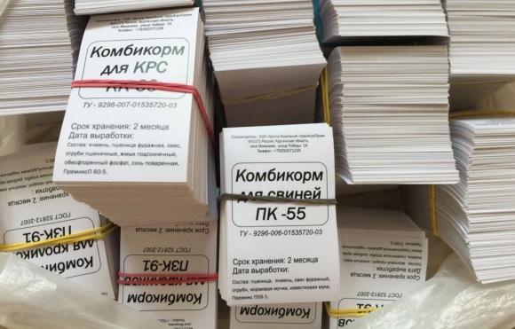 Доставка информационных наклеек по РФ