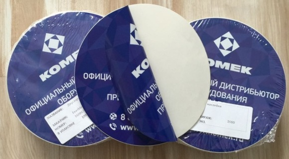 Двухсторонние наклейки и этикетки на заказ