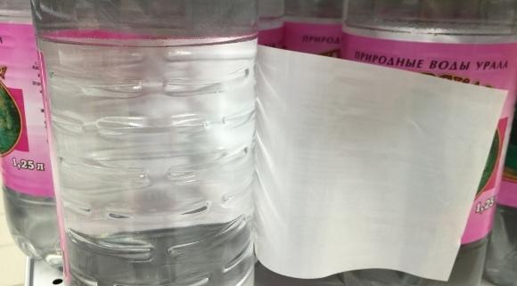 Этикетка на воду с доставкой по России