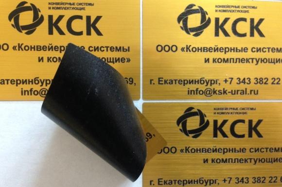 Стикеры наклейки недорого и качественно