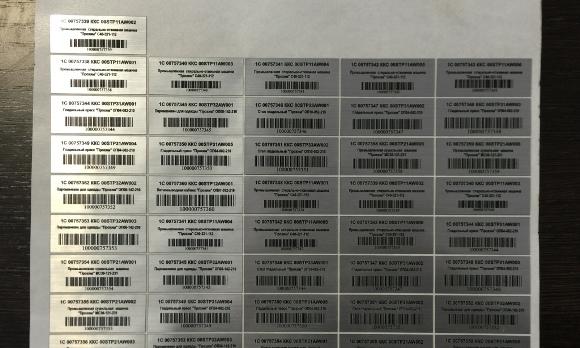 Преимущество наклеек со штрих кодом