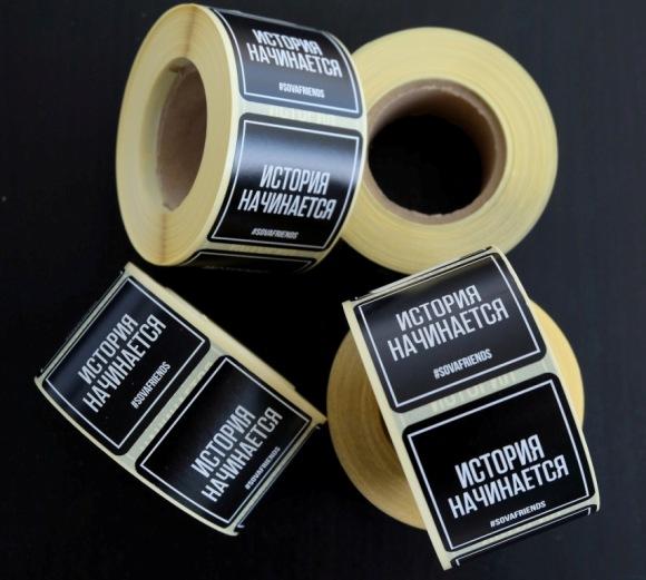 Рулонные этикетки от производителя