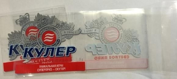 Прозрачные наклейки на заказ