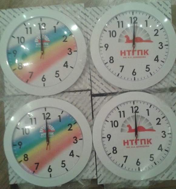 Часы настенные с лого