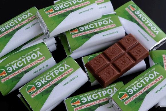 Шоколад и конфеты с логотипом на заказ