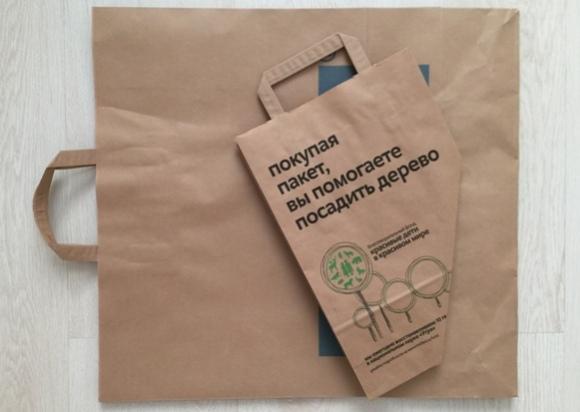 Брендированные пакеты с доставкой по РФ