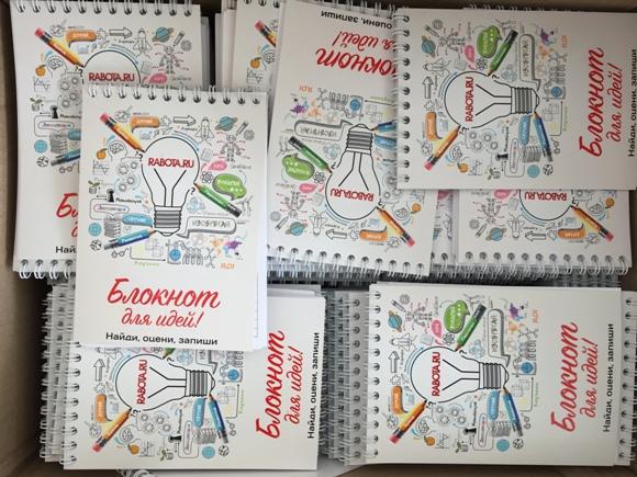 Фирменные блокноты с доставкой по РФ
