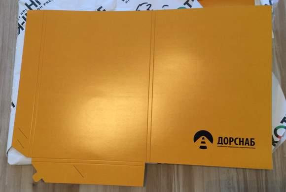 Брендированные папки с доставкой по России