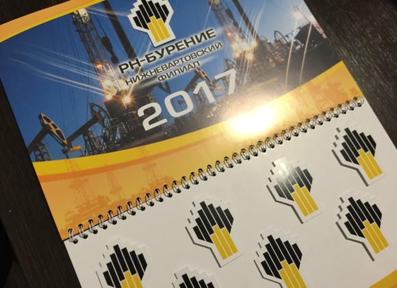 Печать календарей с доставкой