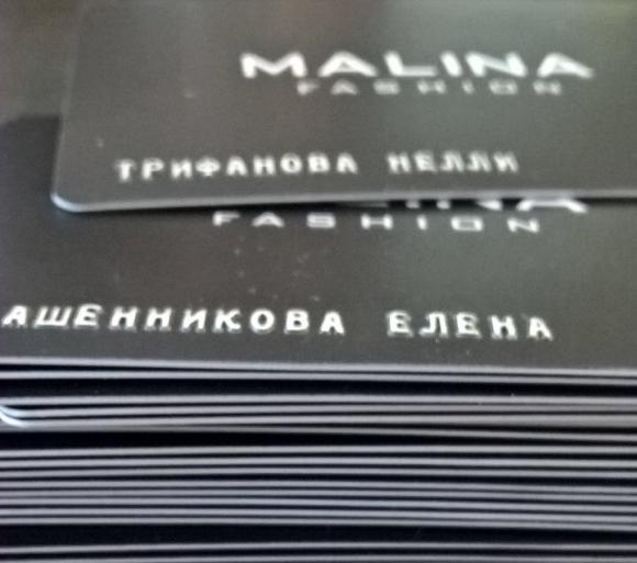 Подарочные сертификаты и карточки с доставкой
