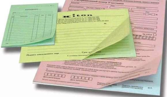 Изготовление бланков и бланков документов срочно
