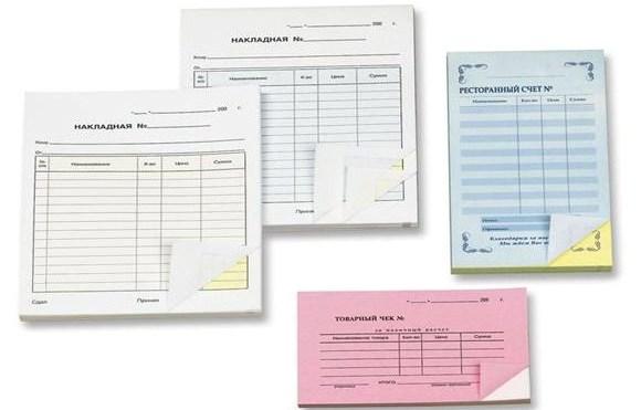 Изготовление бланков строгой отчетности