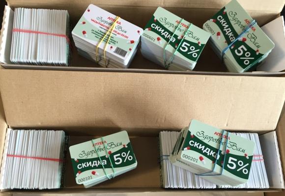 Печать подарочных карт