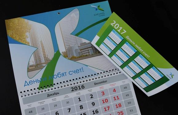 Напечатать календари 2018 и 2019