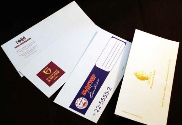 Напечатать конверты со своим логотипом