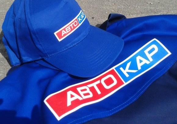 Печать логотипов на одежде и униформе