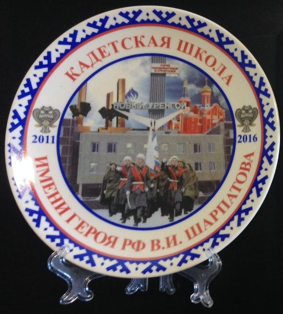 Печать на тарелках - сувенирные тарелки с логотипом
