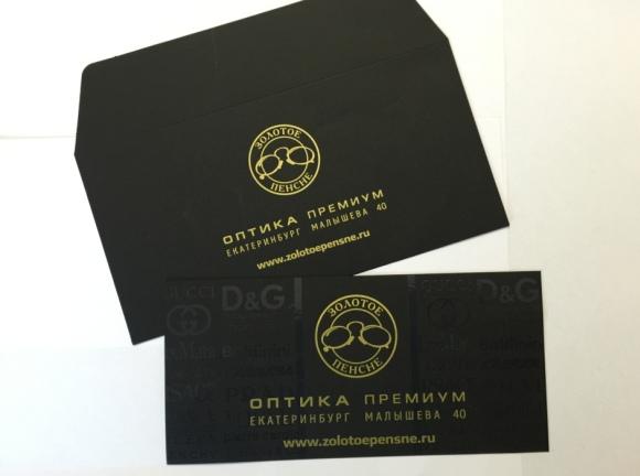 Производство подарочных сертификатов с доставкой