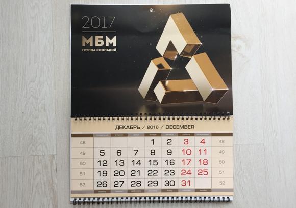 Срочно напечатать календари