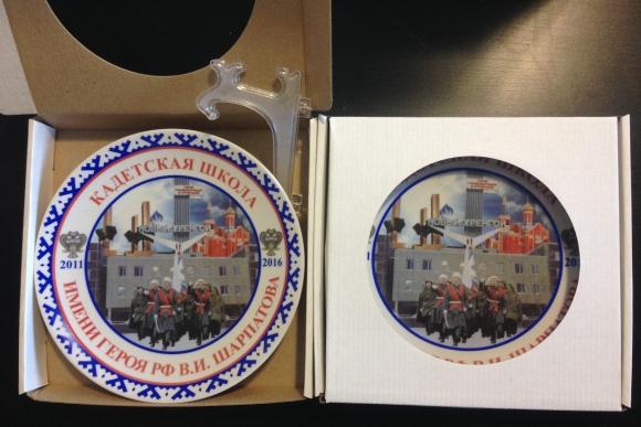 Заказать Сувенирные тарелки с логотипом