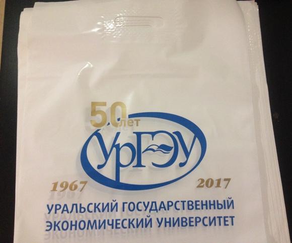 Технология для заказа пакетов